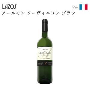 オーガニック アールモン ソーヴィニヨン ブラン 750ml フランス ラングドック産 辛口 オーガニックワイン|sabb