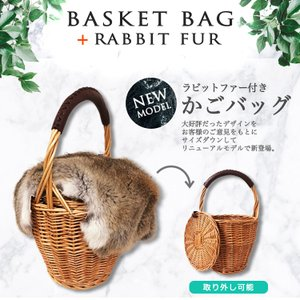 バスケット型 かごバッグ カゴバッグ 蓋付き ファー付き 毛皮|sabb