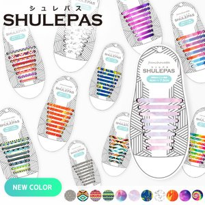 結ばない靴紐 靴ひも 靴 シューズ 濡れない 汚れない ほどけない SHULEPAS シュレパス シューアクセサリー スニーカー シリコン  模様入り 柄入り  (大人用)|sabb