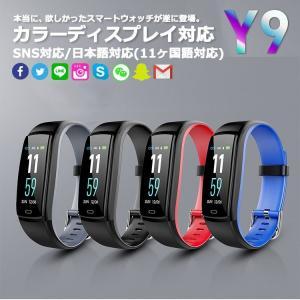スマートウォッチ 日本語対応 カラーディスプレイ フィットネス スマートブレスレット iPhone Android IP7 防水防塵 睡眠計 血圧 活動計 カロリー 生理予測|sabb