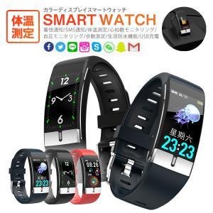 スマートウォッチ 体温測定 血圧測定 血中酸素 SNS通知 心電図 心拍計 血圧計 IP68 防水 睡眠計 iPhone Android スマートブレスレット|sabb