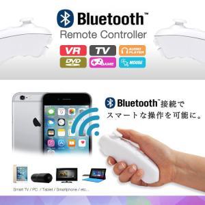 bluetooth コントローラー ワイヤレス リモコン VR 3D PC ゲーム カメラ シャッター iPhone android スマホ リモコンコントロール 自撮りシャッター 音楽 再生|sabb