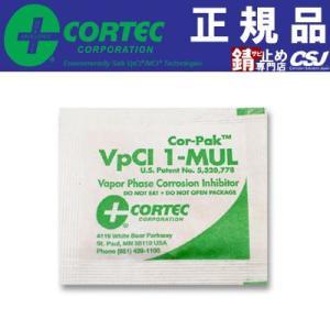 錆止め 気化性防錆剤 コーパック1-MULポーチ コーテック 1個単品|sabidome