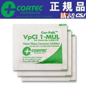 錆止め 気化性防錆剤 コーパック1-MULポーチ コーテック 3個セット|sabidome