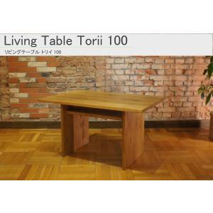 Living Table Torii 幅100cm リビングテーブル ソファテーブル 収納棚付き ナラ無垢材 sabisabi-web