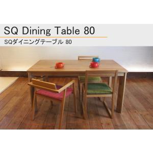 SQ Dining Table 80|sabisabi-web