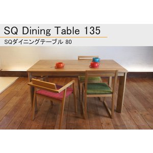 SQ Dining Table 135|sabisabi-web