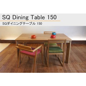 SQ Dining Table 150|sabisabi-web