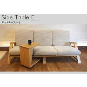 Side Table E サイドテーブル ナラ無垢材 sabisabi-web
