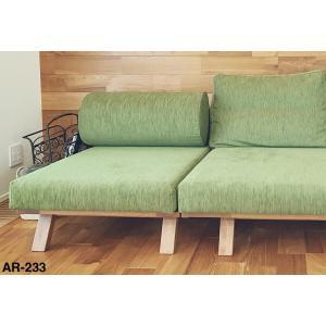 BM Sofa 1人掛けソファ 選べる背もたれシリンダータイプ ローソファー ナラ無垢材|sabisabi-web