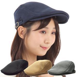 ブルースタイル社製、エアメッシュ素材使用のハンチング帽。 オールシーズンお使い頂けますが特に春夏に最...