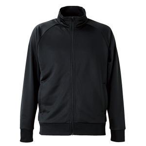 スウェット メンズ レディース 黒 ブラック xs s m l xl xxl ss 2l 3l ドライ 保温 ジャケット UV 上 フルジップ 厚手 速乾 大きい スポーツ 無地 ジャージ 軽い|sac