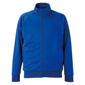 スウェット メンズ レディース 青 ブルー xs s m l xl xxl ss 2l 3l ドライ 保温 ジャケット UV 上 フルジップ 厚手 速乾 大きい スポーツ 無地 ジャージ 軽い|sac