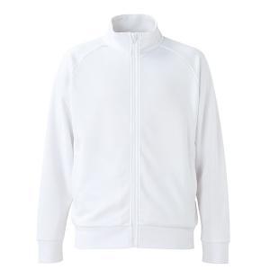 スウェット メンズ レディース 白 ホワイト xs s m l xl xxl ss 2l 3l ドライ 保温 ジャケット UV 上 フルジップ 厚手 速乾 大きい スポーツ 無地 ジャージ 軽い|sac