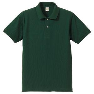 ポロシャツ メンズ レディース 半袖 シャツ ブランド ドライ 無地 大きい 小さい UVカット スポーツ 鹿の子 男 女 消臭 速乾 xs s m l 2l 3l 4l 5l 人気 緑 色|sac