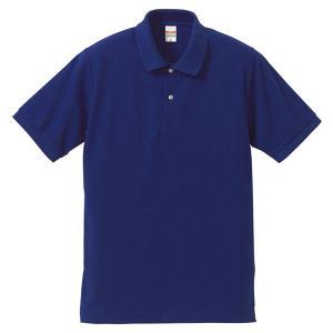 ポロシャツ メンズ レディース 半袖 シャツ ブランド ドライ 無地 大きい 小さい UVカット スポーツ 鹿の子 男 女 消臭 速乾 xs s m l 2l 3l 4l 5l 人気 青 色|sac