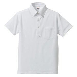 ポロシャツ メンズ レディース 半袖 シャツ ブランド ドライ 無地 大きい 小さい UVカット スポーツ 鹿の子 男 女 消臭 速乾 xs s m l 2l 3l 4l 5l ポケット 白|sac