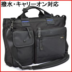 ビジネスバッグ メンズ レディース A4 ショルダー PC 2way 自立 通勤 出張 大容量 多機能 撥水 男 ブリーフケース キャリーオン メンズバッグ レディースバッグ|sac