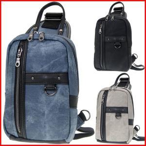ボディバッグ メンズ レディース ワンショルダー 男 女 大容量 ショルダーバッグ 通勤 斜めがけ 人気 おしゃれ 合皮 メンズバッグ 40代 大人 シンプル バッグ 鞄 sac