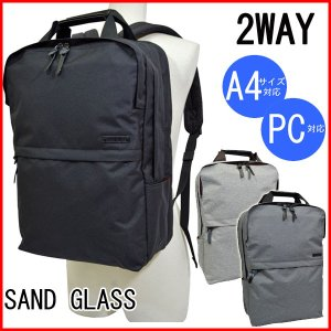 リュックサック メンズ レディース ビジネスバッグ 2way a4 通勤 出張 大容量 おしゃれ 大きめ 男 女 多機能 pc パソコン 通学 トートバッグ ビジネスリュック|sac