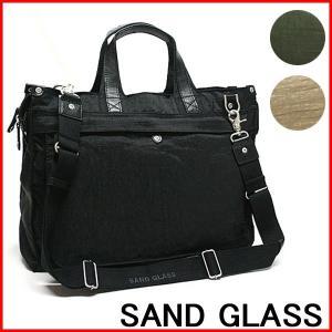 ビジネスバッグ メンズ レディース A4 ショルダー 2way 通勤 出張 大容量 軽量 トート 男 ブリーフケース リクルート メンズバッグ レディースバッグ 撥水 黒 鞄|sac
