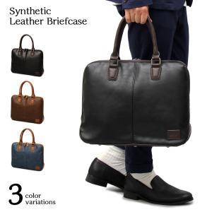 ビジネスバッグ ブリーフケース メンズバッグ PCバッグ 通勤 通学 パソコンバッグ お仕事 鞄 カバン かばん オフィスカジュアル ビジカジ 出張|sac