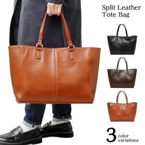 レザーバッグ トートバッグ スプリットレザー 牛床革 通勤 通学 A4 収納 肩掛け 機能的 ポケット ビジネス オフィス カジュアル シンプル 鞄|sac