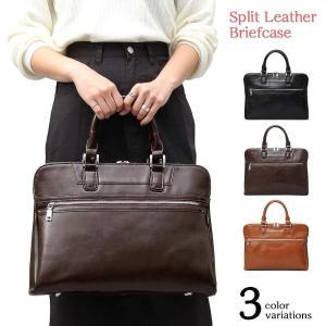 レザーバッグ ブリーフケース スプリットレザー ビジネスバッグ 牛床革 通勤 通学 A4 収納 機能的 ポケット オフィス カジュアル シンプル 鞄|sac
