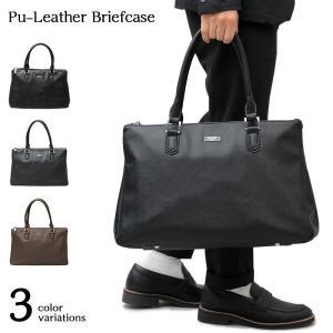 ビジネスバッグ ブリーフケース バッグ 通勤 通学 鞄 カバン かばん オフィスカジュアル ビジカジ 出張 大容量 A4 無地 革 PUレザー 就活|sac