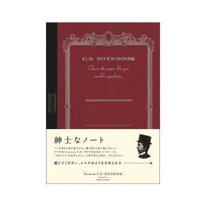 (業務用セット) アピカ プレミアムCDノート(糸かがり綴じノート) A5判 A.Silky 865...