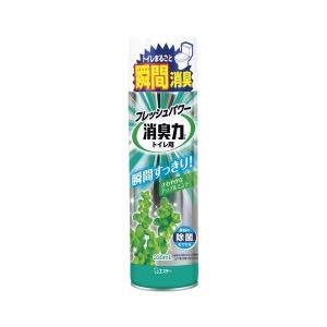 (業務用セット) エステー トイレの消臭力スプレー トイレの消臭力スプレー アップルミント 1個入 〔×5セット〕 芳香剤 消臭剤|sac