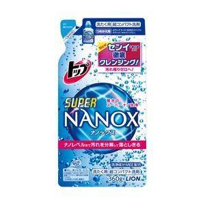 (業務用セット) ライオン スーパーNANOX 詰替 1パック(360g) 型番:スーパーNANOXツメカエ 〔×10セット〕 洗濯洗剤|sac