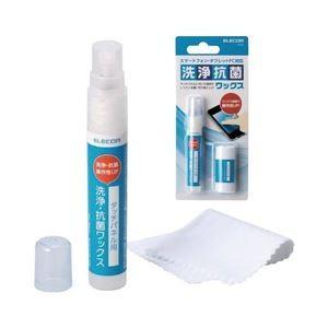 【商品名】 (業務用セット) エレコム(ELECOM) タッチパネル用洗浄・抗菌ワックス P-WX1...
