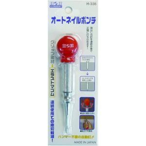 (業務用3セット)H&H オートネイルポンチ 〔Mサイズ〕 日本製 H-336 〔プロ向け/業務用/...
