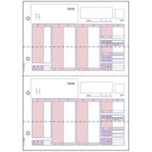 【商品名】 (業務用3セット) ヒサゴ 給与明細書 BP1203 A4縦 500枚 【ジャンル・特徴...