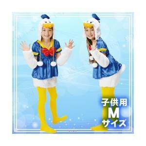 【商品名】 コスプレ衣装/コスチューム 【Mokomoko-Collection Child Don...