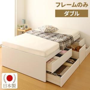 【商品名】 大容量 引き出し 収納ベッド ダブル ヘッドレス (フレームのみ) ホワイト 『Cont...