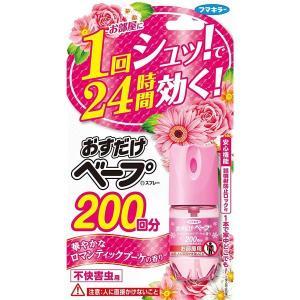 【商品名】 (まとめ)フマキラー おすだけベープスプレー200回分ロマンティックブーケの香り 【×6...