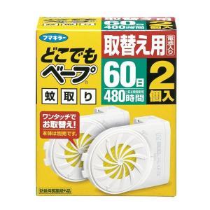 【商品名】 (まとめ)フマキラー どこでもベープ蚊取り60日 取替え用 2個入 【×5点セット】 【...