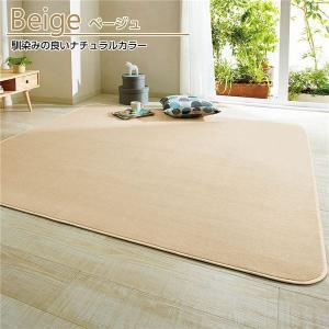厚みが選べるふわふわラグ(カーペット・絨毯) 〔ふつうタイプ(厚み7mm)3畳〕 ベージュ ラグマット|sac