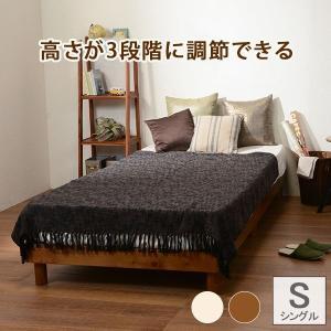 頑丈 ヘッドレス すのこベッド シングル (フレームのみ) ライトブラウン 『NOTHUCO』 ノツコ ベッドフレーム 木製 布団対応〔代引不可〕 すのこベッド 畳ベッド|sac
