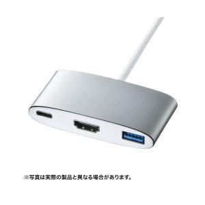 【商品名】 サンワサプライ USBTypeC-HDMIマルチ変換アダプタプラス AD-ALCMHDP...