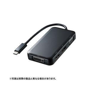 【商品名】 サンワサプライ USBTypeC-HDMI/VGA/DVI/DisplayPort変換ア...