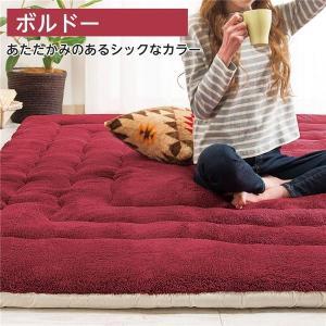 ふっかふか ラグマット/絨毯 〔ボルドー ボリュームタイプ 3畳用 200cm×240cm〕 長方形 ホットカーペット 床暖房可 ラグマット|sac