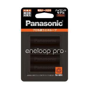 【商品名】 (まとめ)パナソニック 充電式ニッケル水素電池eneloop pro ハイエンドモデル ...