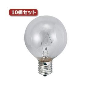 【商品名】 (まとめ)YAZAWA ベビーボール球 G50 E17 40W クリア10個セット G5...