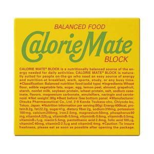 【商品名】 (まとめ)大塚製薬 カロリーメイトブロック フルーツ味【×20セット】