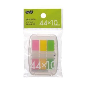 【商品名】 (まとめ) TANOSEE PETふせん ケース付44×10mm ブライトカラー3色 1...