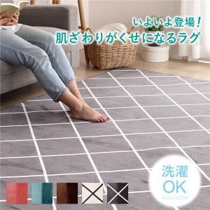 シンプル ラグマット/絨毯 〔約180cm×180cm チェックホワイト〕 正方形 洗える ホットカ...