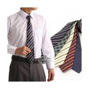 ネクタイ5本セットおまけ長袖ワイシャツつき Yシャツ1枚+ネクタイ5本セット M 〔 6点お得セット...
